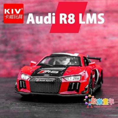 奧迪R8仿真賽車模型兒童合金回力車男孩玩具小汽車跑車聲光玩具車