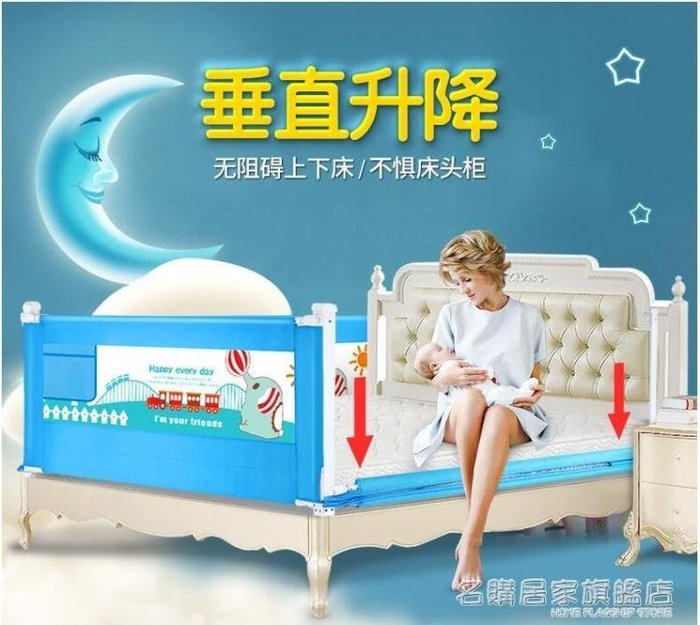 床護欄嬰幼兒童床床欄寶寶防摔防護欄1.8米2米大床通用擋板圍欄床