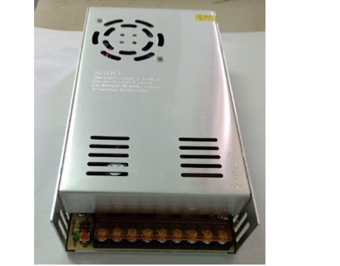AC110V/220V轉 DC24V/15A 電源供應器