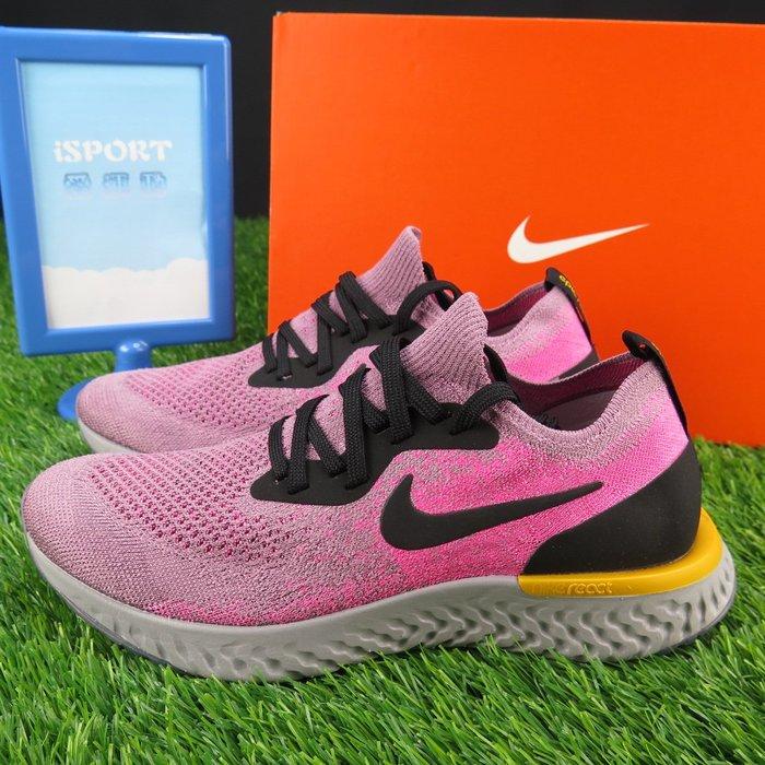 【iSport愛運動】 NIKE EPIC REACT 慢跑鞋正品 AQ0070500 女款