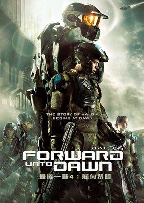 [DVD] - 最後一戰4:航向黎明 HALO 4 FORWAR UN ( 法迅正版 ) - 預計3/6發行