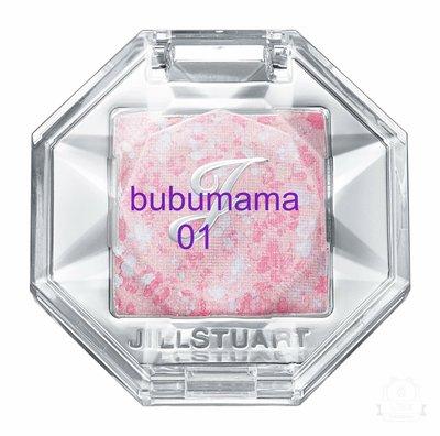 布布媽咪~JILL STUART~ 吉麗絲朵幻漾眼彩餅專櫃正貨全新品耶誕彩妝特價8折$580