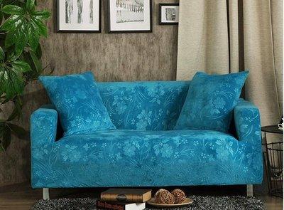 厚感緹花沙發套【RS Home】單人座加送抱枕套沙發罩沙發套彈性沙發套沙發墊床墊保潔墊沙發彈簧床折疊沙發套 [尼斯爾]