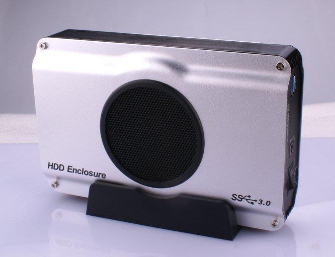 移動硬碟盒 USB3.0 SATA硬碟盒3.5寸硬碟盒 帶散熱器 WLX-393U3  683