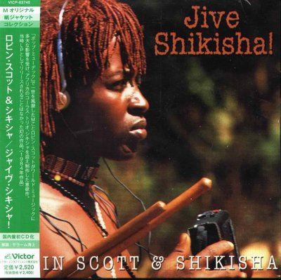K - Robin Scott & Shikisha - Jive Shikisha - 日版 Mini Lp  NEW