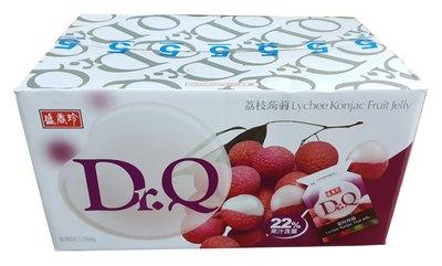 【回甘草堂】(現貨供應)盛香珍 Dr. Q 荔枝蒟蒻 擠壓式果凍包 5公斤量販箱裝 約250包 另有其它口味歡迎混搭