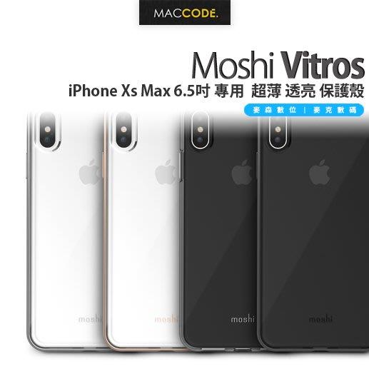 Moshi Vitros iPhone Xs Max 6.5吋 專用 超薄 透亮 保護殼 現貨 含稅