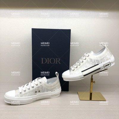30年老店 預購 DIOR B23 TISSU OBLIQUE 半透明 老花 滿版Logo 低筒 運動鞋