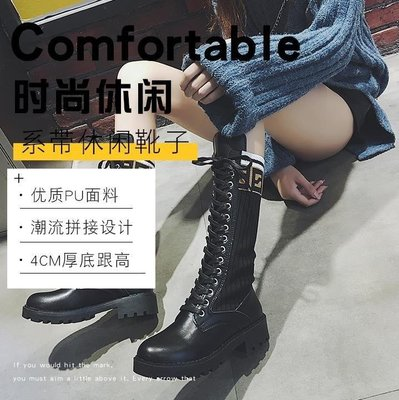 YEAHSHOP 長靴女秋季2019新款韓版百搭直筒高筒靴Y185