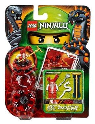 全新絕版- Lego 樂高 9571 Ninjago Spinners: Fangdam - Ninjago 旋風忍者陀螺系列