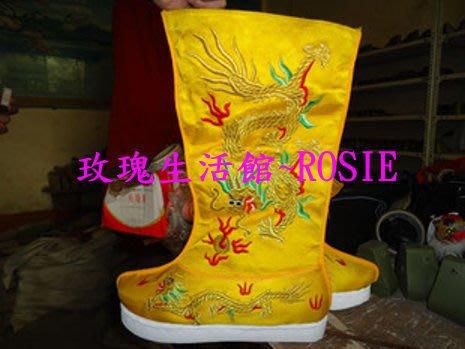 【玫瑰生活館】~ 龍靴/(皇帝靴),鳳靴(皇后靴)~黃,粉  37~:44號