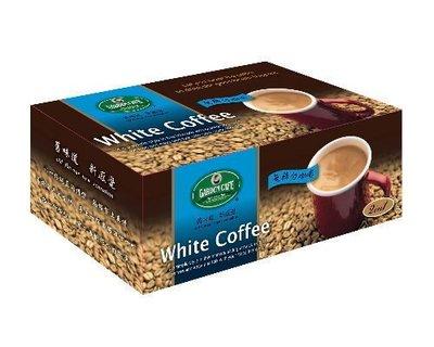 【Garden caf'e】花園白咖啡...