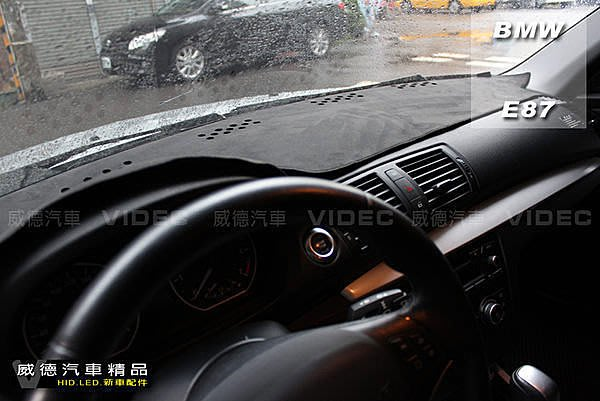 威德汽車 儀表板 麂皮 避光墊 MAZDA5 MAZDA6 CX5 MAZDA3 MAZDA2 TRIBUTE