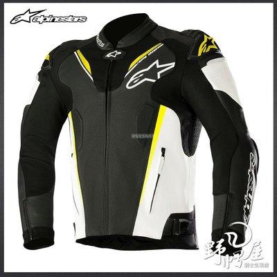 三重《野帽屋》義大利 Alpinestars ATEM V3 LEATHER JACKET A星 防摔衣 皮夾克。黑白黃