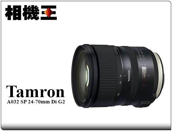 ☆相機王☆Tamron A032 24-70mm F2.8 Di VC USD G2〔Canon版〕平行輸入 (2)