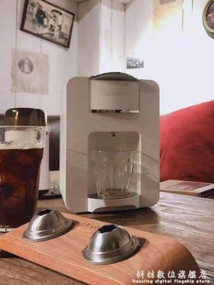 220VDr.Drinks DR叮咚意式膠囊咖啡機家用全自動小型美式迷你熱飲機
