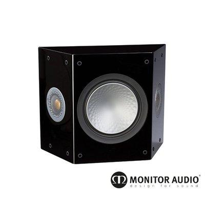 台中【天韻音響】英國MONITOR AUDIO Silver FX 環繞喇叭鋼烤