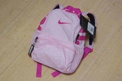 NIKE Brasilia JUST DO IT JDI女生MINI BKPK粉紅色小後背包兒童書包BA5559-663