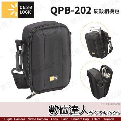 【數位達人】Case Logic 凱思 QPB-202 硬殼相機包 收納包 RX100M5 G1X GRIII