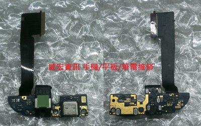 威宏資訊 手機 平板 筆電 維修  H...