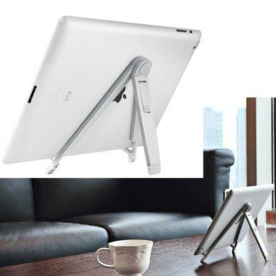 Q媽  iPad桌面支架 通用金屬三角平板電腦鋁合金支架 懶人支架  質感好