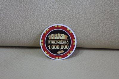 德州撲克 玩很大 線上遊戲 手遊 序號兌換卡 遊戲卡 序號卡 卡片 收藏 收集 紀念