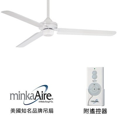 [top fan] MinkaAire Steal 54英吋吊扇(F729-WHF)平白色 適用於110V電壓