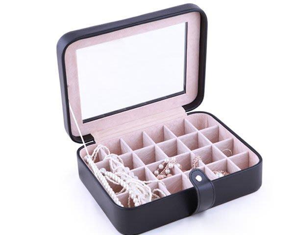 5Cgo 【鴿樓】會員優惠19387512006 飾品盒 透明天窗首飾盒 多格子收納盒 高檔材質 聖誕禮物