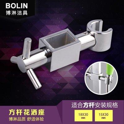 全銅合金淋浴升降桿座花灑管活動支架固定座花灑座可調底座噴頭