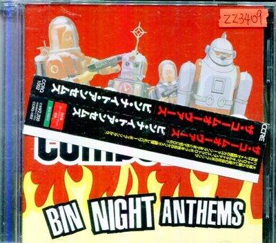 *還有唱片三館* BIN NIGHT ANTHEMS 二手 ZZ3409(需競標)