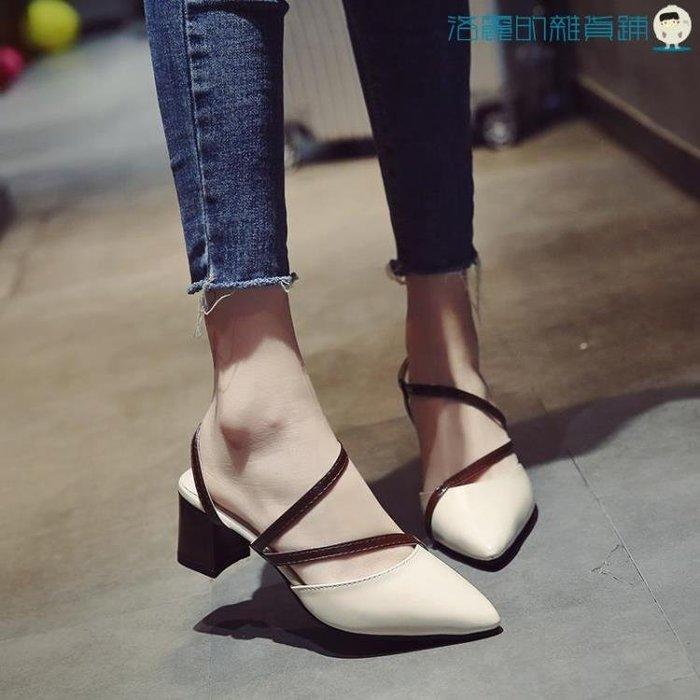 [全場免運]尖頭涼鞋女韓版包頭一字帶  【午后街角】