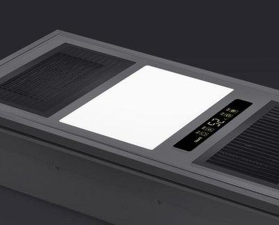 暖風機  歐普照明風暖浴霸燈三合一取暖家用嵌入式集成吊頂衛生間暖風機 DF