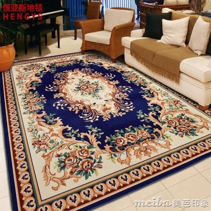 80*120歐式客廳地毯臥室床邊滿鋪簡約現代時尚美式中式茶幾地毯墊可定制qm