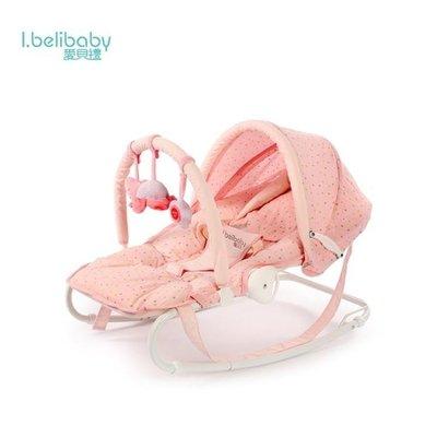 YEAHSHOP 多功能哄娃神器嬰兒搖椅寶寶安撫躺椅搖床哄睡覺兒童搖籃床115592Y185