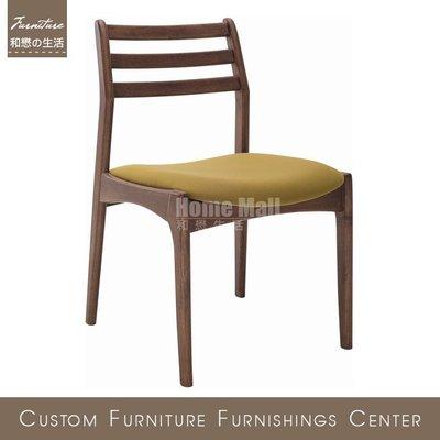 HOME MALL~布蘭特胡桃色餐椅(綠色布坐墊)$3000元(雙北市免運費)6N