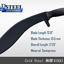 【angel 精品館 】Cold Steel KUKRI 橡膠訓練刀 92R35Z
