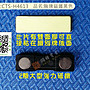 品名:胸牌磁鐵黑色 編號:CTS-H4613 / 識別證胸牌/磁鐵名牌/強力吸磁鐵/ 特殊胸牌 (最低量10個加送1個)