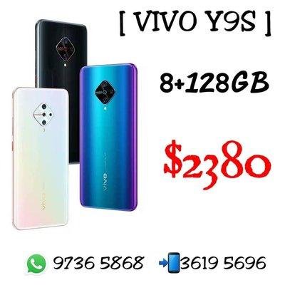 🔥🔥全新 VIVO Y9S🔥🔥 (8+128GB) ♦$2380♦