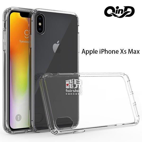 【妃凡】QinD Apple iPhone Xs Max 雙料保護套 高透光 PC硬背殼 (K)