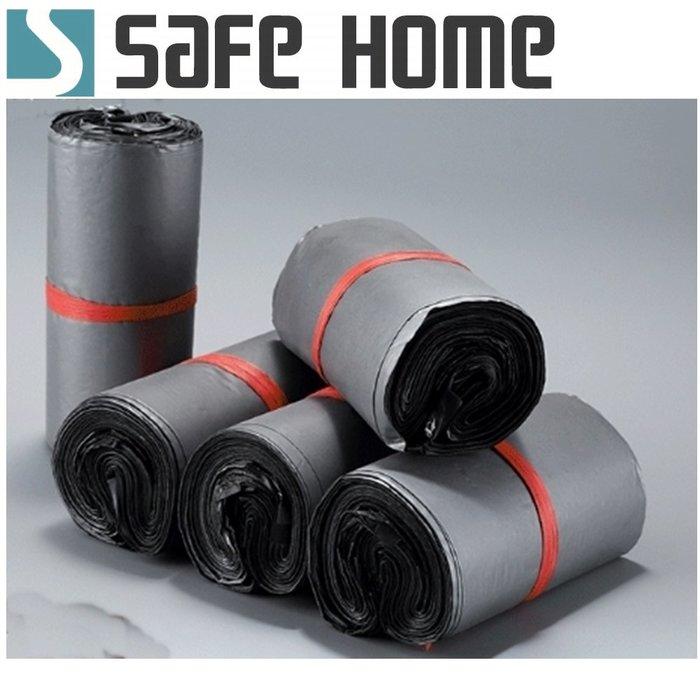 SAFEHOME 17*25CM 1捲100個破壞袋包裝袋自黏袋OPP袋便利袋快遞袋 黑色 ZZ010