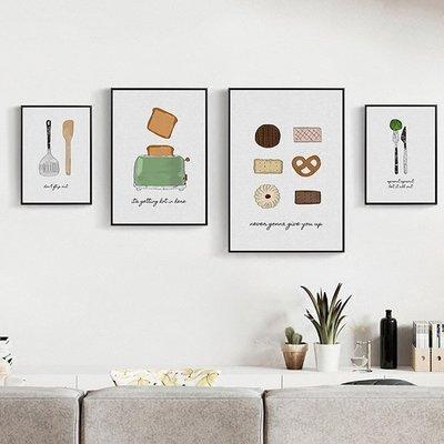 清新北歐餐廳裝飾畫現代簡約客廳三聯畫掛畫飯廳畫書房畫臥室畫(多款可選)