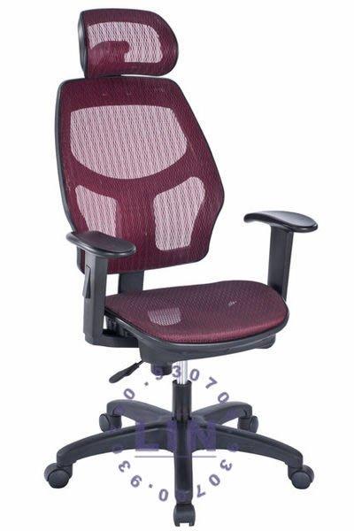 【品特優家具倉儲】B11-07辦公椅電腦椅主管椅501網椅