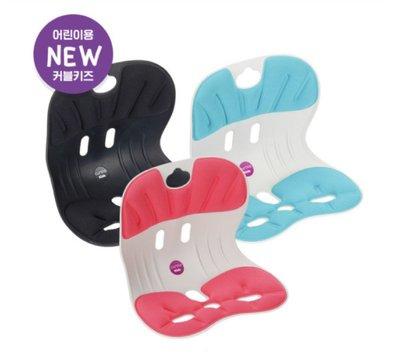 韓國 Curble Kids 3D 護脊 美學椅 居家上課必需品