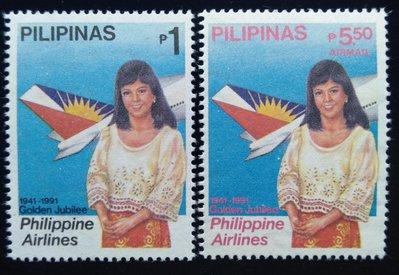 菲律賓郵票PHILIPPINE AIRLINE 菲航50年空姐與民航機郵票1991年3月15日發行特價