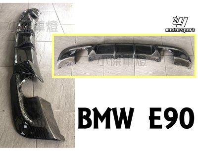 小傑車燈精品--全新 BMW E90 E91 MTECH 專用 V款 雙邊單出 CARBON 卡夢 碳纖維 後下巴