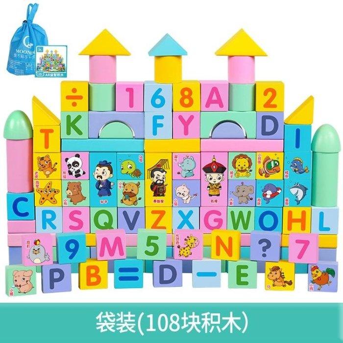兒童積木玩具3-6周歲女孩嬰兒益智