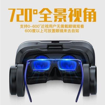 vr眼鏡3d立體虛擬現實智慧眼睛一體機ar手柄游戲頭戴式吃雞mr家庭電影設備