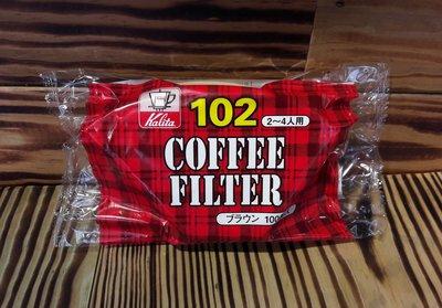 【多塔咖啡】KALITA 日本進口 102無漂白 扇形濾紙 (2~4人)100入 美式壺可用 新賣場衝評價優惠價