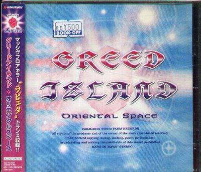 K - Oriental Space - Greed Jsland Island - 日版
