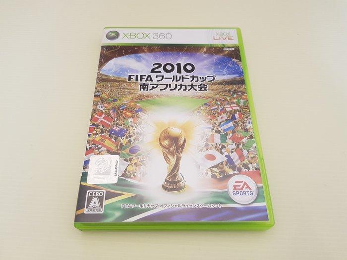 日版 (不保證台灣地區主機可玩 售出不退 請自行購買適用主機玩 )XBOX360 2010 FIFA 南非世界杯足球賽